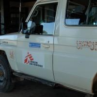 Seim Reap Ambulance